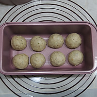 多谷物椰油挤挤包的做法图解9