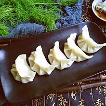 #硬核菜谱制作人#茴香饺子