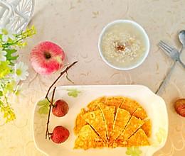 减脂早餐的做法