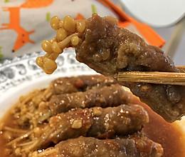 茄汁金针菇牛肉卷