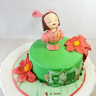 翻糖蛋糕--我看到了幸福