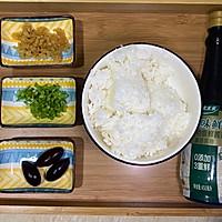 #新春美味菜肴#黑橄榄菜脯炒饭的做法图解2