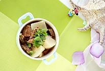 #一周减脂不重样# 清炖牛肉萝卜汤的做法