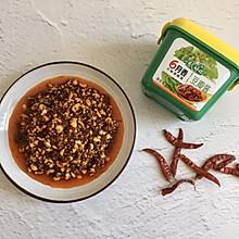 超多花生的辣椒酱-香酥下饭
