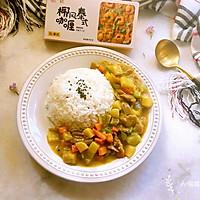 咖喱牛肉盖饭#安记咖喱快手菜#