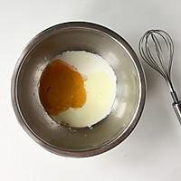 日式舒芙蕾松饼#硬核菜谱制作人#的做法图解2