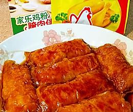 老上海黄酱(豆腐衣包肉)#鲜有赞,爱有伴#的做法