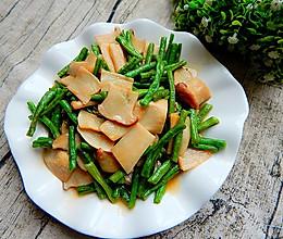 豆角烧杏鲍菇的做法