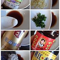 【菁选酱油】豉香鸡丝拌金针的做法图解5