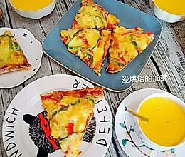 蔬菜披萨(教你怎样保存发好的面团)的做法