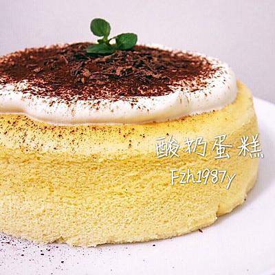 入口即化的酸奶蛋糕