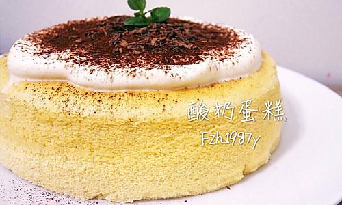 入口即化的酸奶蛋糕的做法