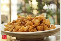 黑椒炸鸡块:一扫而光的美味的做法