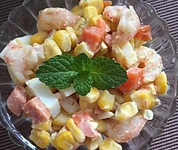 虾仁玉米沙拉的做法