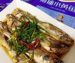 鲜到鲜得清蒸小黄鱼的做法