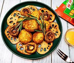 #我们约饭吧#香蒜烤蔬菜的做法
