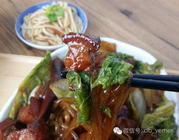 大白菜猪肉炖粉条的做法