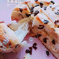 蔓越莓手撕面包 迷你六寸的做法图解16