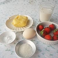 草莓拿破仑酥的做法图解1