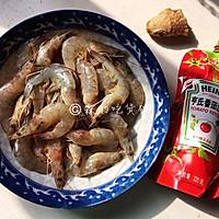 酸酸甜甜滴茄汁大蝦的做法圖解1