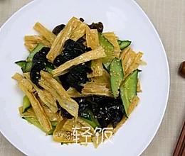 腐竹炒木耳丨鲜香可口、味美下饭的爽口家常菜!!!!的做法