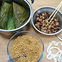 #甜粽VS咸粽,你是哪一党?# 鲜肉粽子的做法图解4