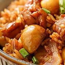日食记 | 电饭煲板栗鸡腿焖饭