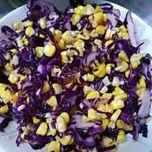 紫甘蓝凉拌玉米粒