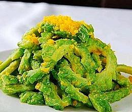 比鹿港小镇还好吃的经典台菜~咸蛋苦瓜的做法