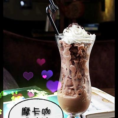 摩卡咖啡冰沙