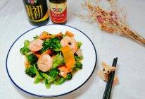 #名厨汁味,圆中秋美味#西兰花炒虾仁的做法