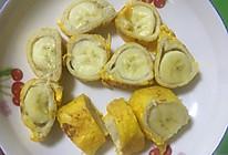 十个月辅食《鸡蛋香蕉吐司卷》的做法