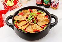 #味达美名厨福气汁,新春添口福#地锅鸡的做法