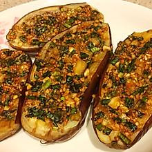 金黄蒜香烤茄子