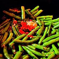 干煸四季豆#宴客拿手菜#的做法图解9
