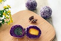 减肥果 水果紫薯大福的做法