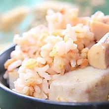 香菇芋头饭