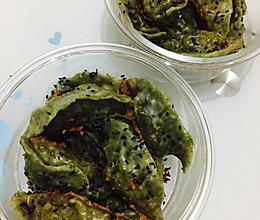 菠菜汁饺子的做法