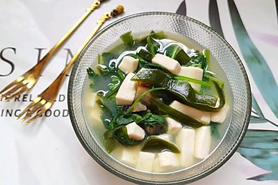 海带豆腐汤-熬夜上火必备