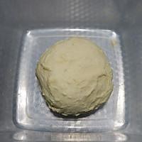 芝麻奶油小餐包(中种)的做法图解2