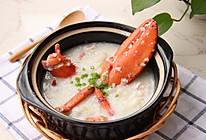 ·龙虾粥·鲜美养生粥 附详细的大龙虾分解方法的做法