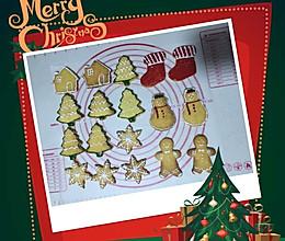 圣诞元素饼干的做法