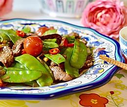 快手单人菜:照烧雪豆炒牛肉的做法