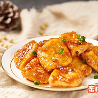 自制日本豆腐+茄汁脆皮日本豆腐的做法图解16