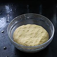 玉米面发糕松软的秘诀的做法图解5