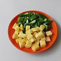 菠萝咕咾肉#单挑夏天#的做法图解1