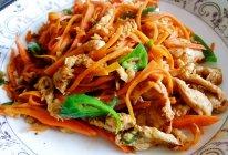 胡萝卜炒鸡肉的做法