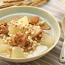 冬瓜薏米排骨汤-迷迭香