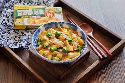 咖喱培根杏鲍菇#亮出喱的厨艺#