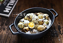 #硬核菜谱制作人#非常入味的盐焗鹌鹑蛋的做法